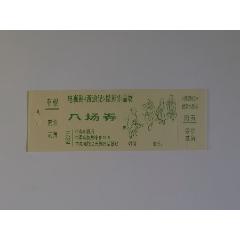 西游记摄影作品展(se82857497)_7788收藏__收藏热线