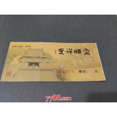 灵顺寺(se82858822)_7788收藏__收藏热线