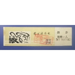 徐州博物馆(se82858828)_7788收藏__收藏热线