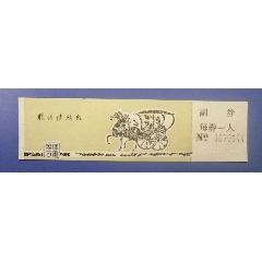 徐州博物馆(se82858831)_7788收藏__收藏热线