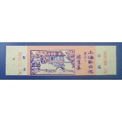 松江醉白池(se82858839)_7788收藏__收藏热线