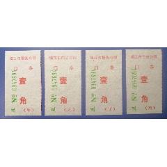 镇江市伯先公园,甲乙丙丁4种(se82858861)_7788收藏__收藏热线