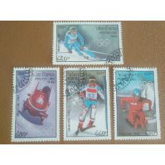 第16届阿尔贝维尔冬奥会(盖销票4枚)-¥4 元_亚洲邮票_7788网