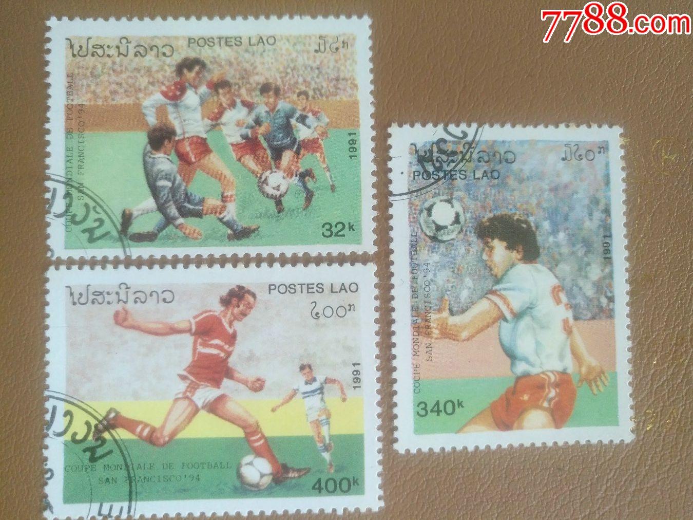 第14届足球世界杯(盖销票3枚)_价格2.4元_第1张_7788收藏__收藏热线