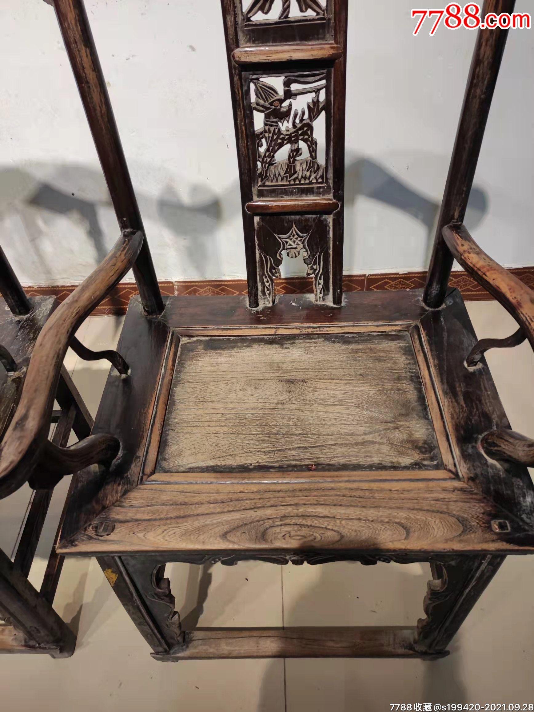 清代榆木官帽椅一对。后背三层透雕,做工精细,完整牢固。_价格1380元_第4张_7788收藏__收藏热线