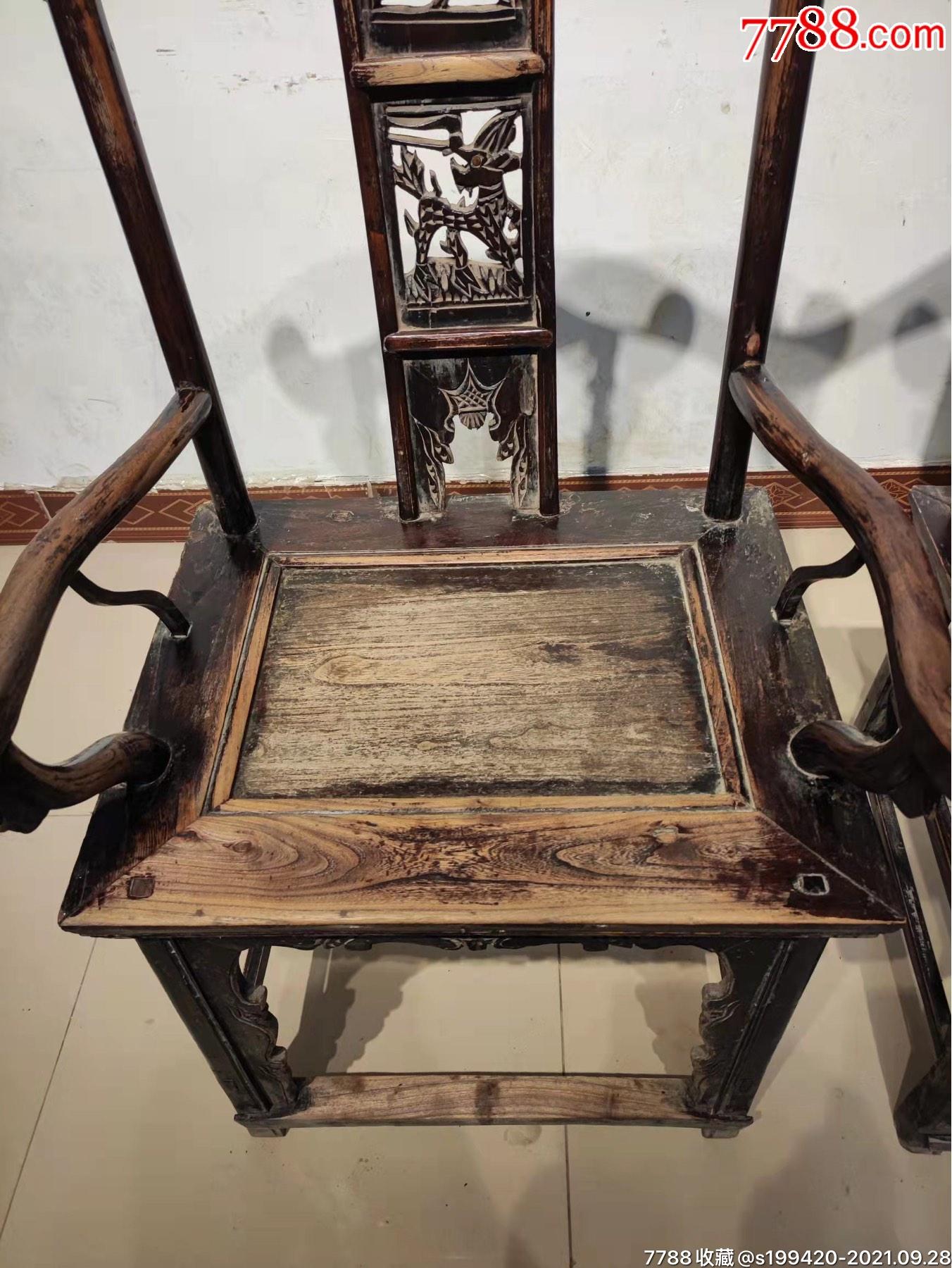 清代榆木官帽椅一对。后背三层透雕,做工精细,完整牢固。_价格1380元_第7张_7788收藏__收藏热线