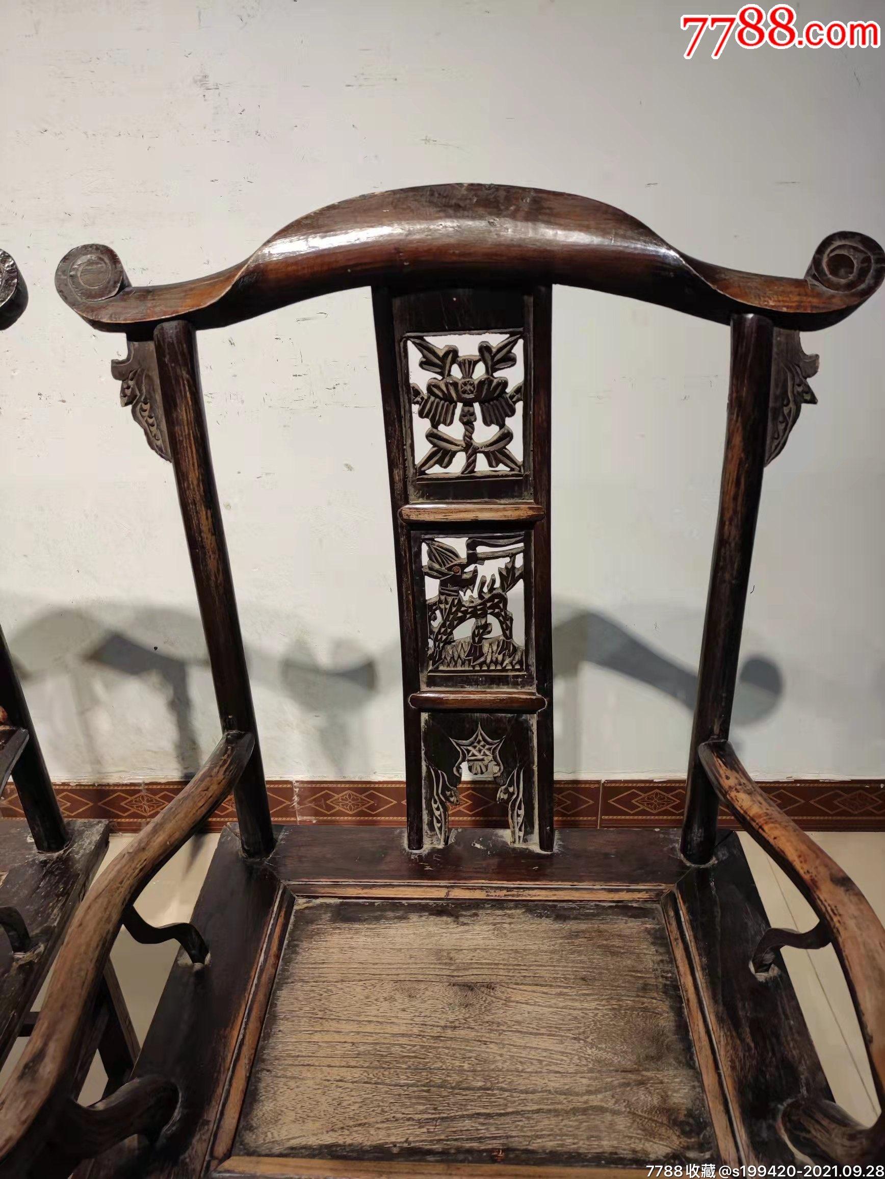 清代榆木官帽椅一对。后背三层透雕,做工精细,完整牢固。_价格1380元_第8张_7788收藏__收藏热线