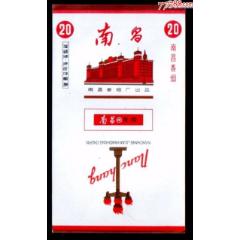 南昌含焦标-¥1 元_烟标/烟盒_7788网