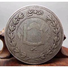 阿富汗大银币