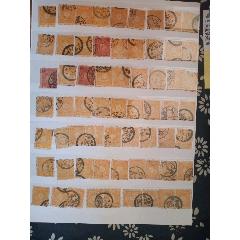 日客邮日本帝国邮政菊切手.小批量 议价(se82899558)_南藏世家