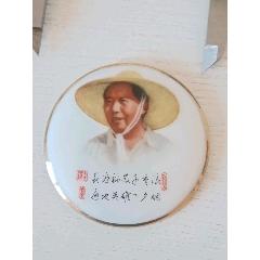 草帽诗词金边章