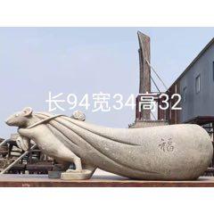 汉白玉…福袋22-¥4,560 元_石雕/石器