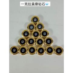 一克拉莫桑钻石128142;,晶莹剔透光华精明,硬度达九,雕镂精彩,佩戴大气!-¥430 元_宝石/玛瑙