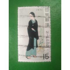 1971年集邮周(信销票1全)