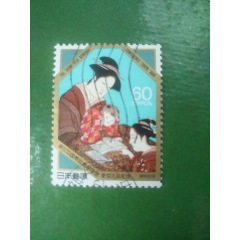 第50届国际图书馆联盟东京大会纪念(信销票1枚全)