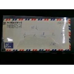 名人信札:和平图书有限公司寄给新华社香港分社著名记者李大达,航空封,手递封(未贴-¥36 元_名人信札/手札_7788网