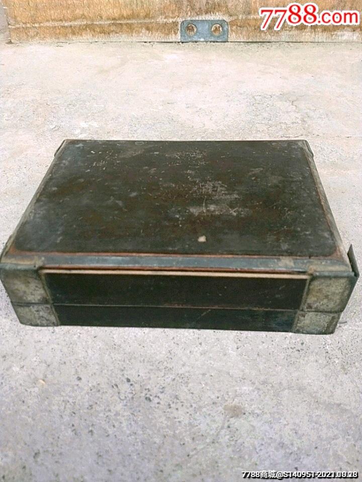 带木盒《端砚》_价格450元_第2张_7788收藏__收藏热线