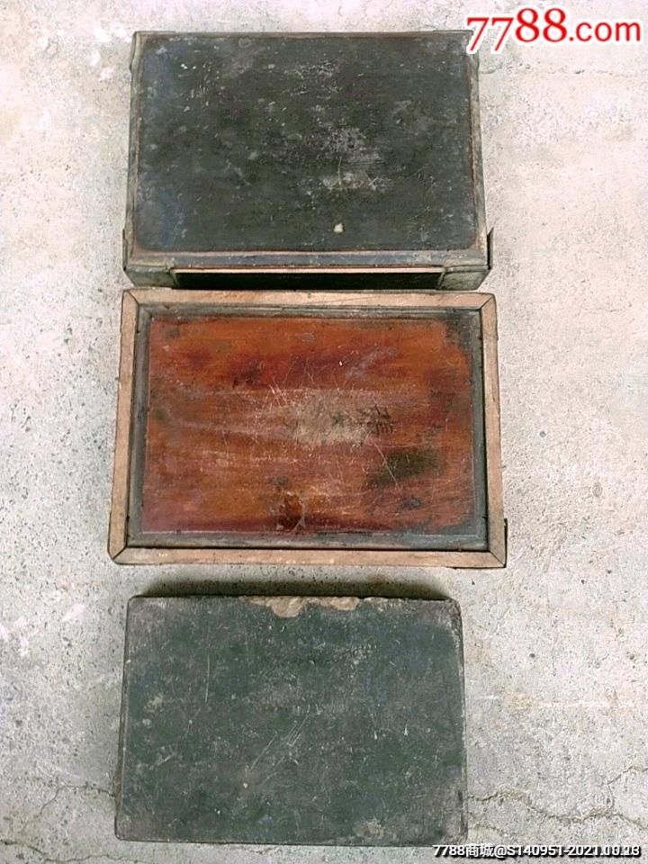 带木盒《端砚》_价格450元_第4张_7788收藏__收藏热线
