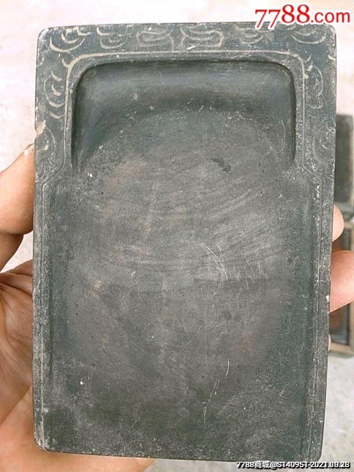 带木盒《端砚》_价格450元_第6张_7788收藏__收藏热线