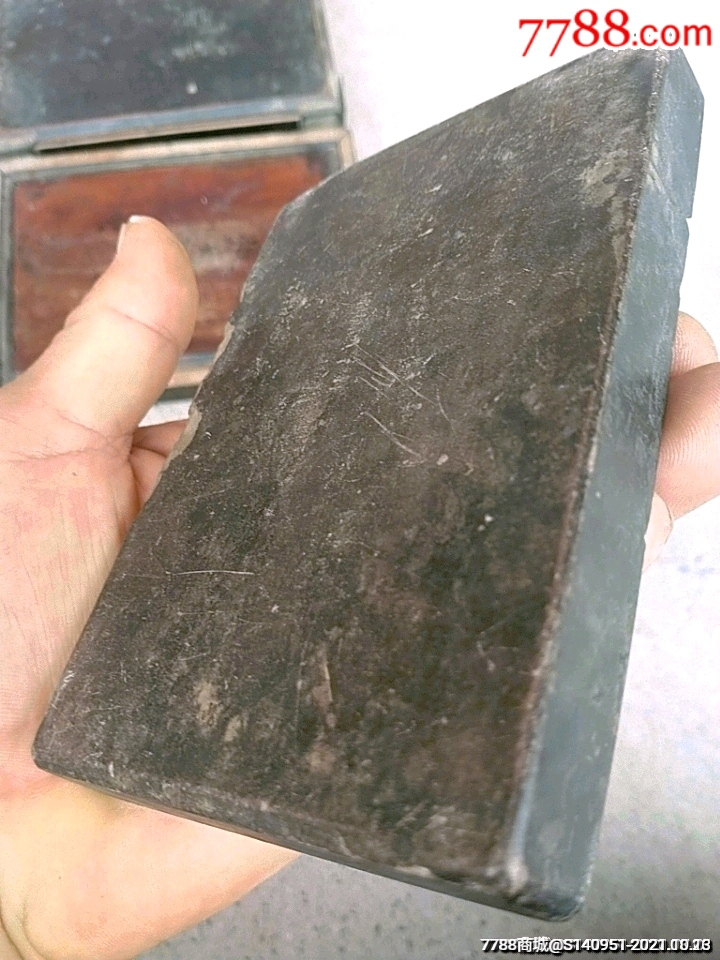 带木盒《端砚》_价格450元_第8张_7788收藏__收藏热线
