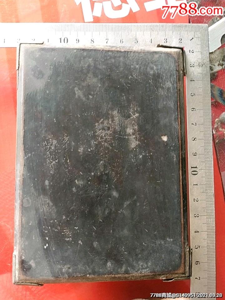带木盒《端砚》_价格450元_第11张_7788收藏__收藏热线