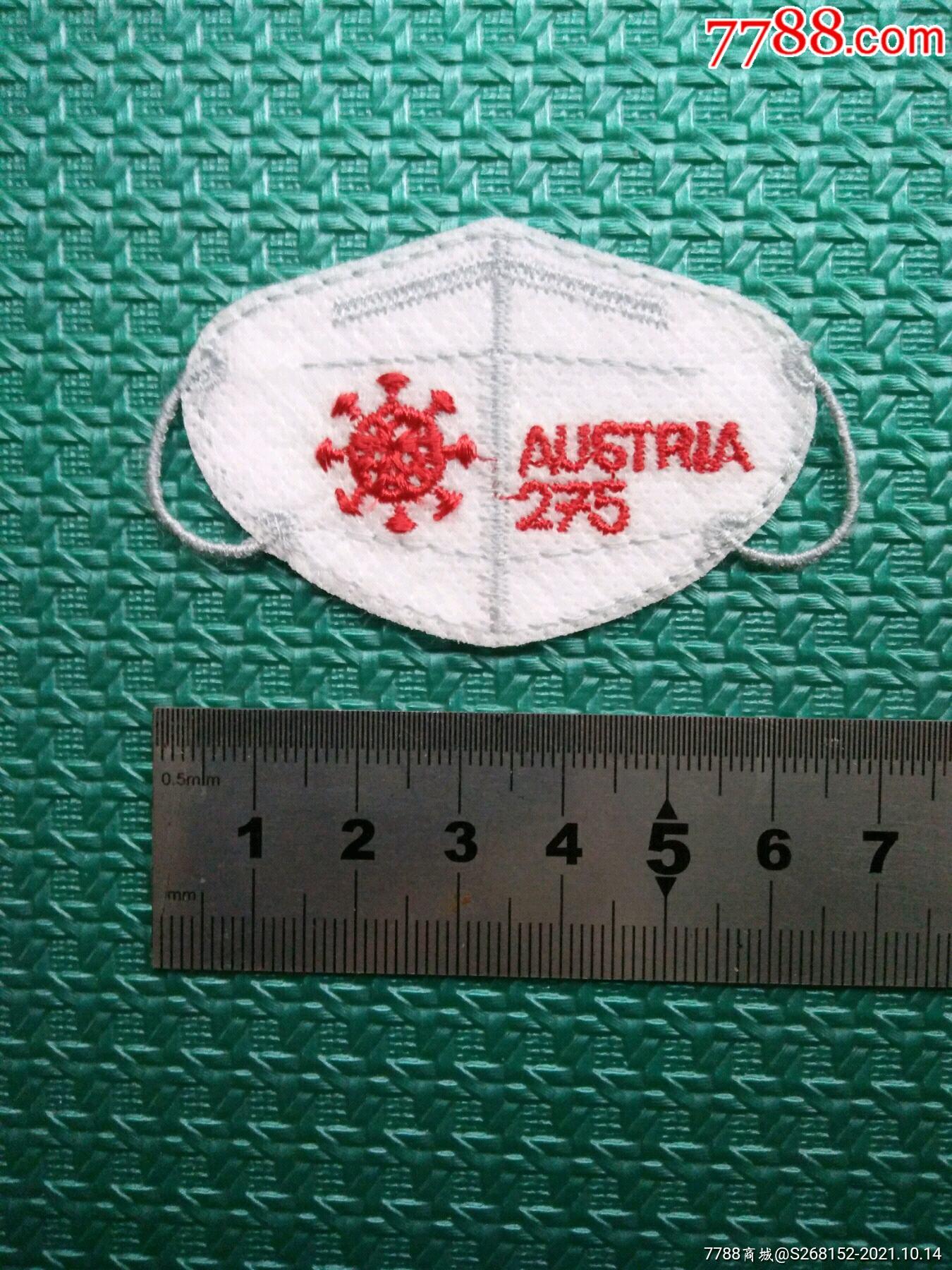 ZA11奥地利2021年世界首枚无纺布异形异制刺绣口罩邮票(不干胶),抗疫邮票,_价格40元_第1张_7788收藏__收藏热线