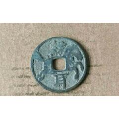 古币1059(se83174925)_7788收藏__收藏热线