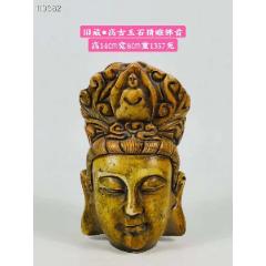 旧藏●高古玉石精雕佛首(se83180957)_7788收藏__收藏热线