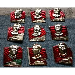 上海大红旗毛主席像章9枚一套10个。缺10-6延安,不配了,优惠出售。(se83182912)_7788收藏__收藏热线