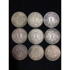 银元、品相如图、保存完好(se83183984)_7788收藏__收藏热线
