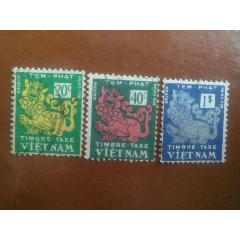 欠资邮票-寺院狮子图(信销票3枚)