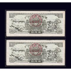 人物专题:广州市(双月用)《专用粮票---拾市斤》两枚合计价:-¥24 元_粮票_7788网