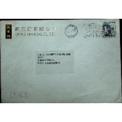 郵政用品、信封、99年香港寄北京信封一枚,有到達戳,蓋圣誕郵件,及早寄發機宣戳