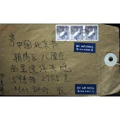 郵政用品、信封、09年香港寄北京信封一枚,