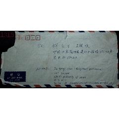 郵政用品、信封、90年代印度寄北京信封一枚,