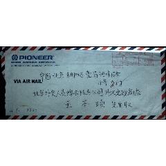 郵政用品、信封、8*年日本寄北京信封一枚,銷富士山圖郵資機戳,有原件,到達戳北京