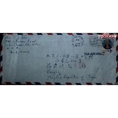 郵政用品、信封、81美國寄北京信封,收件人可百度一下