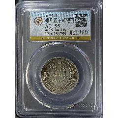 倭马亚王朝银币(se83248225)_7788收藏__收藏热线