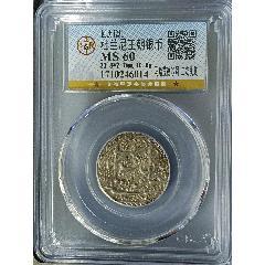 杜兰尼王朝银币(se83248260)_7788收藏__收藏热线