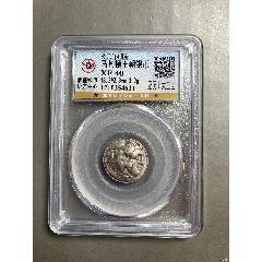 马其顿王朝银币(se83248428)_7788收藏__收藏热线