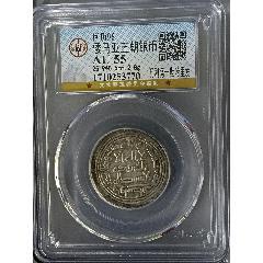 倭马亚王朝银币(se83248530)_7788收藏__收藏热线