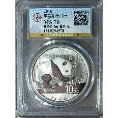 熊猫银币10元(se83248724)_7788收藏__收藏热线