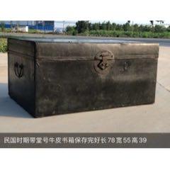民国牛皮书箱。带名号,保存完好,长78宽55高39。