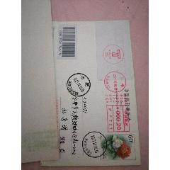 上海华東师范70单色机戳原地首日片(se83252823)_7788收藏__收藏热线