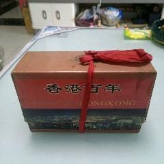 97年香港回归纪念董洒(52度500毫升磨砂瓶)收藏重器(se83253721)_7788收藏__收藏热线