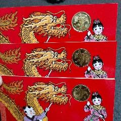生肖龙年纪念币三枚(se83253989)_7788收藏__收藏热线