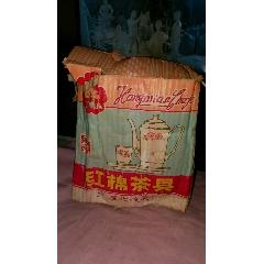 十分少见七十年代原盒包装全新未用红棉茶具一套-广西北流瓷厂(se83254505)_7788收藏__收藏热线