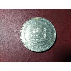 委内瑞拉67-89年硬币2元(se83255135)_7788收藏__收藏热线