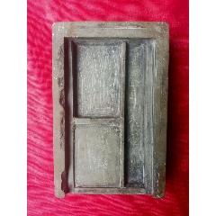 清代松花石文具盒-¥133 元_松花砚_7788网
