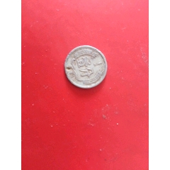 神奇的铝分币错币系列之-61年1分币(se83255948)_7788收藏__收藏热线